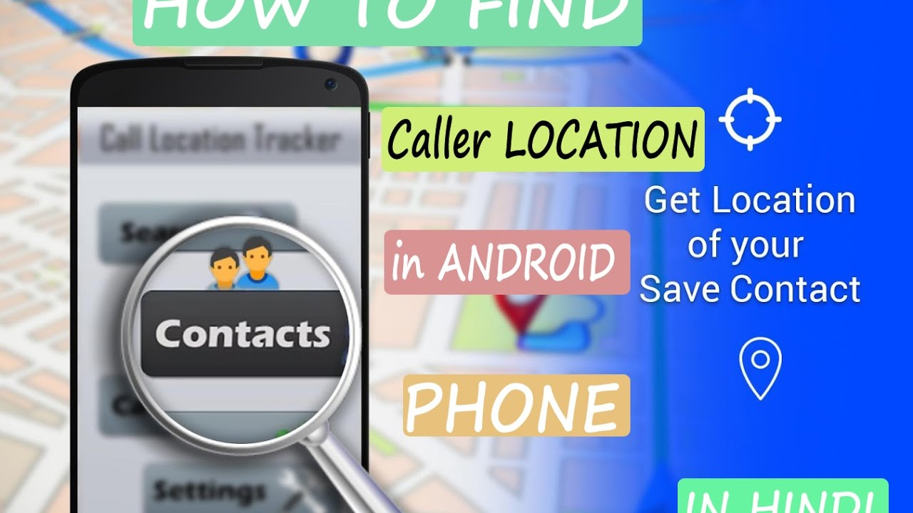 How To Find Caller Location In Your Android Phone  In Hindi