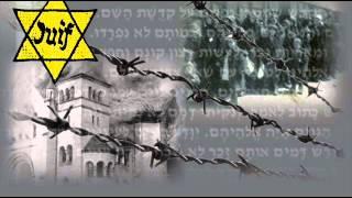 אודימן - יום השואה