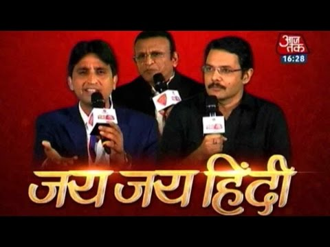Jai Jai Hindi: Special Chat with Kumar...