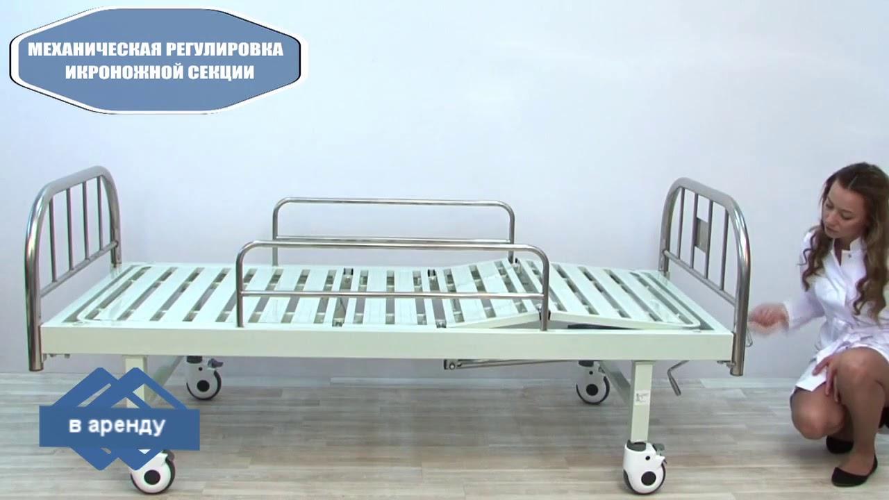 Приспособления для кровати лежачих больных своими руками