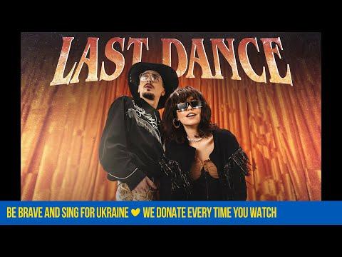 Смотреть клип Время И Стекло - Last Dance