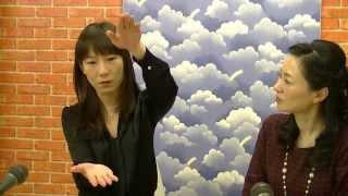 ゲスト 安浪京子様との対談です。 「痛快!リカチャンネル」 愛の種をま...