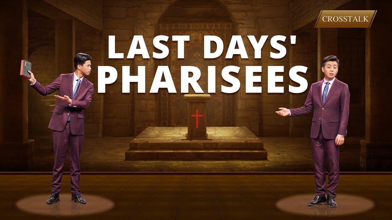 "Christian Crosstalk ""Last Days' Pharisees"" | Who Blocks Christians From Welcoming Lord Jesus' Return"