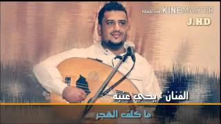 Video Yemeni songs download MP3, 3GP, MP4, WEBM, AVI, FLV Oktober 2018