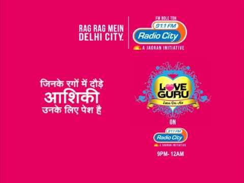 LOVE GURU SOLVES LOVE PROBLEM ON RADIO CITY 91.1FM