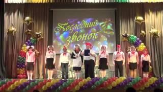 Последний звонок 11-х классов школы №511 Санкт-Петербурга - выступление родителей