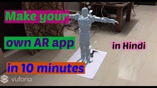 Machen Sie Ihre eigenen AR-app in 10 Minuten in Hindi