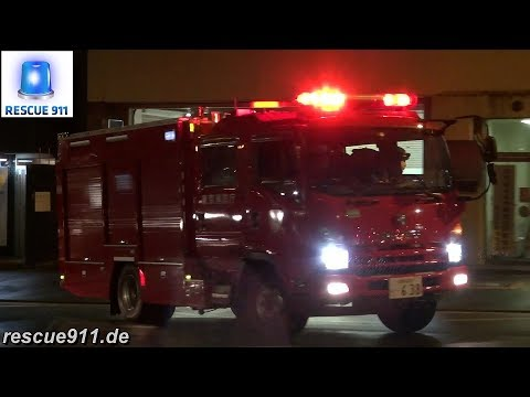 [Japan] Ambulance + Pumper Tokyo Fire Department Shinjuku Okubo Branch Fire Station