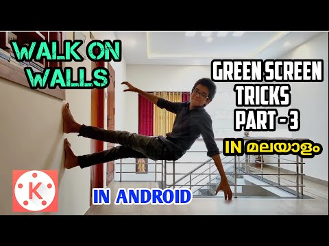Walk On Walls GREEN SCREEN TRICKS PART-3 In Android. in Malayalam.