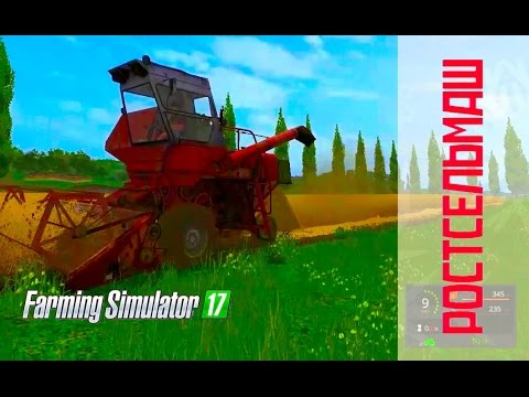 мод нива для farming simulator 2017