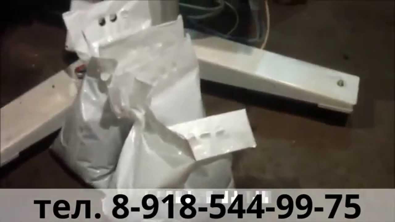 Вакуумный упаковщик DZ-400/2T для упаковки сосисок и сарделек мяса .