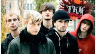 Тонкая Красная Нить - Закрываю Глаза