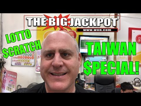 🔴 Lotto Scratch Tickets Taiwan Special💣 | The Big Jackpot