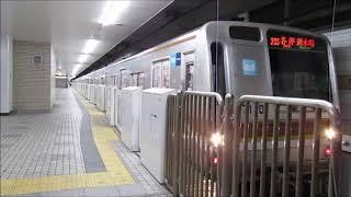 営団(東京メトロ)有楽町線7000系7110F 当駅止まり @新木場