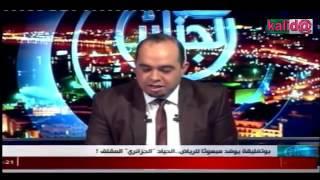 عودة التوتر بين الجزائر والسعودية ورئيس بوتفليقة يرسل وفد الي رياض 03/04/2016
