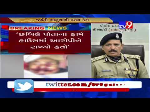 Manisha Goswami & Chahbil Patel hired two sharpshooters to kill Jayanti Bhanushali - Tv9