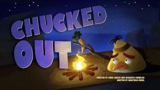 Злые птички - Энгри Бердс -Чака выгнали (S1E51) || Angry Birds Toons
