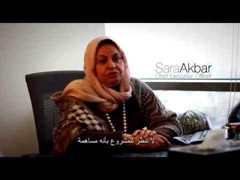 Kuwait Energy Green Wall Documentary