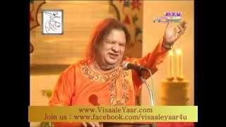 SUFIANA KALAM( Meri Dastan e Hasrat)AZIZ MIAN AT PTV.BY Visaal