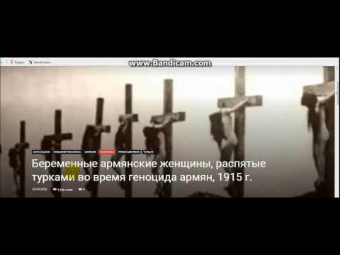 Армянская сказка --   по следам одной фотографии