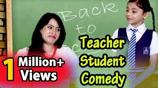 Teacher Student Best Jokes Collection | Funny Videos | Hilarious Comedy | Hindi Jokes Compilation