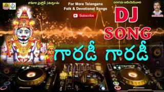 Komuravelli Mallanna Dj Songs | Latest Telangana Dj Songs | Telugu Folk Songs Dj Remix 2016