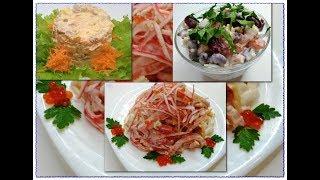 Рецепты салатов на Новый год - ТОП 3 любимых -  простых и быстрых!