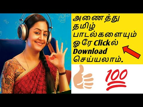 all tamil mp3 download app