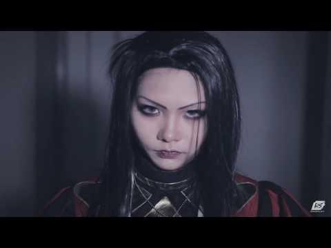 Alice Madness Returns - Cosplay