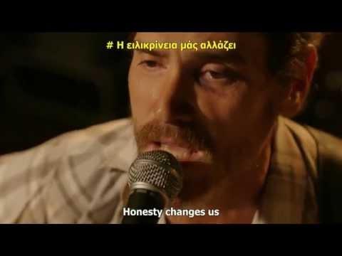 Rudderless / Billy Crudup - Sing Along Full HD with english and greek lyrics on screen