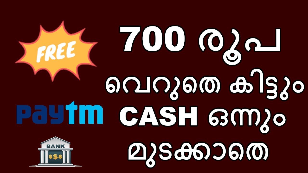 Earn free 700 rupees without investing money || FXL Coin airdrop 2020 malayalam