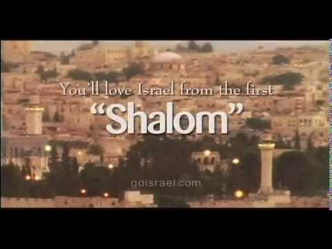 Israel - Shalom - TV Tourism Commercial - TV Advert - TV Spot - The Travel Channel