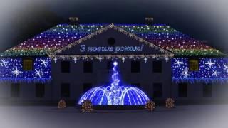Проект новорічного освітлення парку Олександрія.