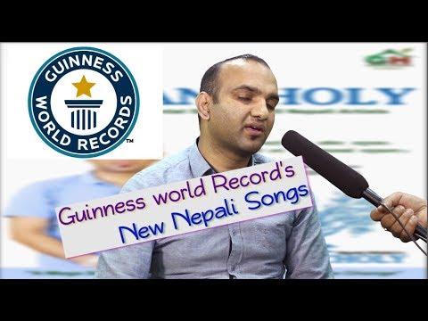 यसरी बन्यो गिनिज वल्र्ड रेकर्ड राख्ने नेपाली गीत   Nipesh Dhaka    Guinness World Records Songs  