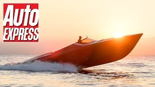 """فيديو"" شاهد اختبار قارب استون مارتن داخل المياه حول ميناء موناكو"
