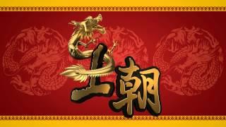 台灣好物推薦 - 王朝滴雞精