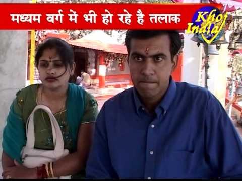 New Delhi - Divorce capital of India