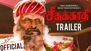 Seethakaathi Official Trailer Reaction | Vijay Sethupathi