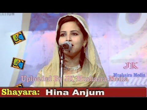Hina Anjum All India Mushaira Kavi Sammelan Con. ILIYAS KHAN