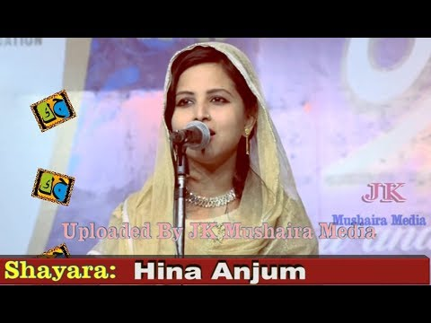 Hina Anjum All India Mushaira Kavi Sammelan Con. ILIYAS KHAN