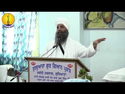 Sant Baba Amir Singh ji mukhi Jawaddi Taksal: Seminar - Baba Banda Singh Bahadur ji Jeevan Shahadat