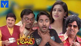 Golmaal Comedy Serial Promo - Coming Soon - VasuInturi,JabardasthSunny, Rocket Raghava - Mallemalatv