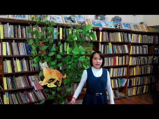 Изображение предпросмотра прочтения – ДиляраЗиядинова читает произведение «У лукоморья дуб зеленый.» А.С.Пушкина