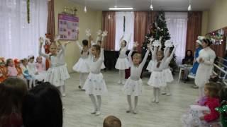23.12.2017  танец снежинок