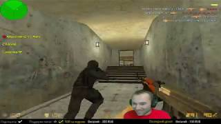 Counter-Strike 1.6 🔴 5×5 Шоу матч: MGS vs Time Factor! За победу - 2500 р.