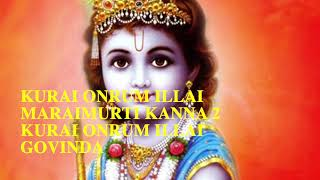 Kurai Onrum Illai with lyrics - Ragamalika - Adi Talam