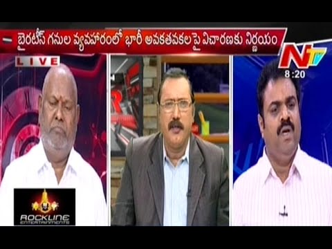 KSR - Discussion on Mangampet Barytes Mining Lease