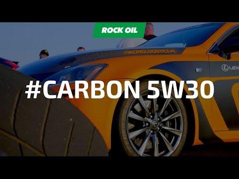 Lexus IS-F 420 KM 500 Nm 1/4 mili - Rock Oil CARBON 5W30