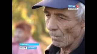 видео Новости Балахты