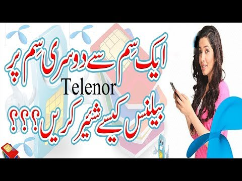 How to share balance in pakistani network telenor to telenor